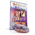 2018 熊熊兒童音樂劇《生日蛋糕前的願望》-DVD