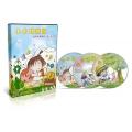 小小幼稚園 1-3 套裝(新版)