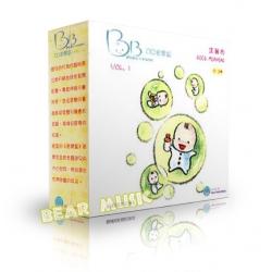 Baby Music 3CD Boxset