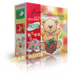 X'mas Sing Along 聖誕歌3CD套裝