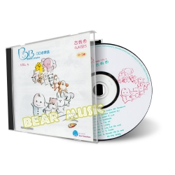 BB音樂盒 Vol.4