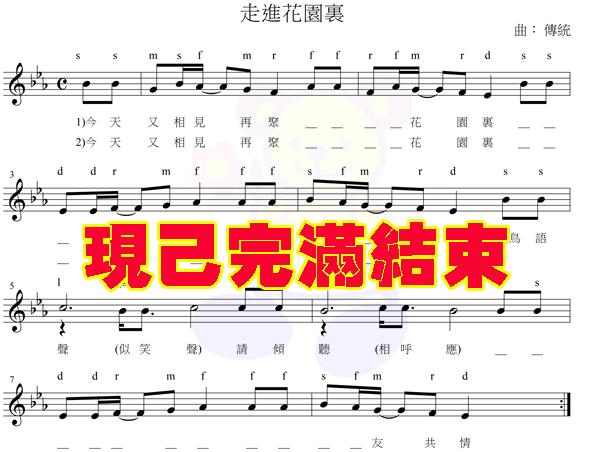 古筝花千骨歌词曲谱